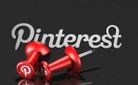 5种提升你网站的流量的Pinterest的技巧