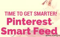 Pinterest 中什么是 Pinterest Smart Feed