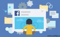"""如何隐藏Facebook""""已读""""标记?"""