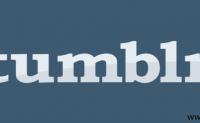 史上最全的Tumblr营销大法