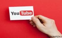 史上最全的YouTube SEO 优化教程