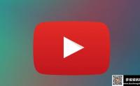 做Youtube,你必须使用的一款营销工具!