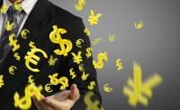 有关wish的虚假物流单号罚款政策常见问题解答