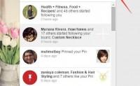Pinterest 营销工具集合(1)