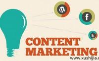 做内容营销的意义在哪里?