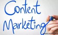 内容营销的创作步骤与策略
