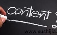 内容营销,怎么样才能找到些文章的灵感和点子呢?(下)