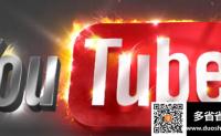 如何在YouTube视频里添加可点击链接